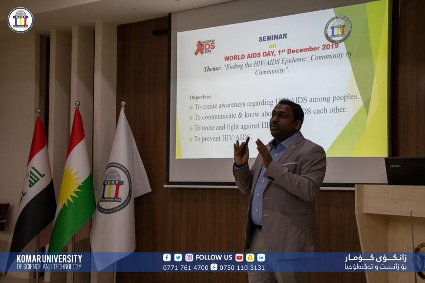 A seminar on World AIDS Day