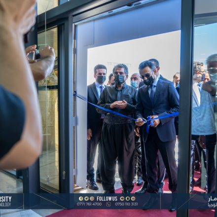 The grand opening ceremony of Komar Medical Laboratory, Dental Clinics, Pharmacy, and Dentistry Buildings.