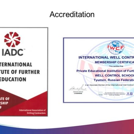KUST provides prominent IWCF and IADC courses for graduates