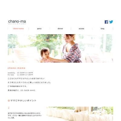 chano-ma 代官山店 webサイト