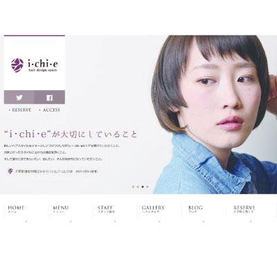 hair design space ichie webサイト