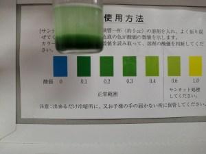 酸価測定でバッチリです