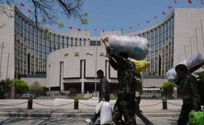 Chiness Bank