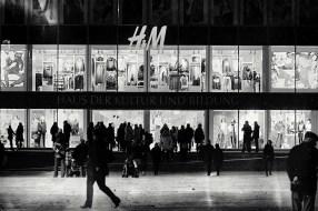 """Frank Meinel """"H&M"""""""