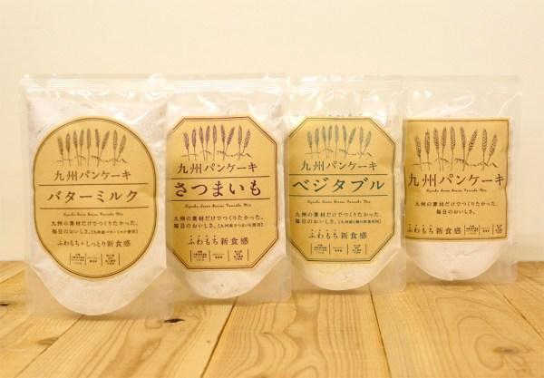 九州パンケーキ 4種