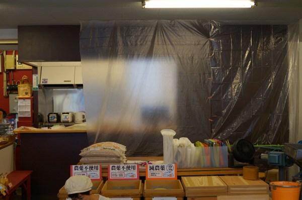 キッチンカウンター改装前 2013年10月19日