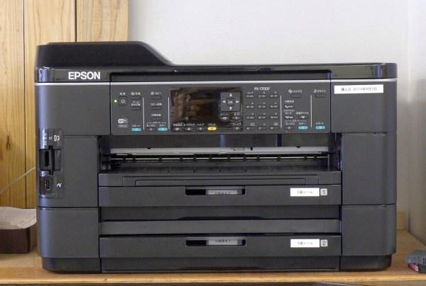 PX-1700F EPSON
