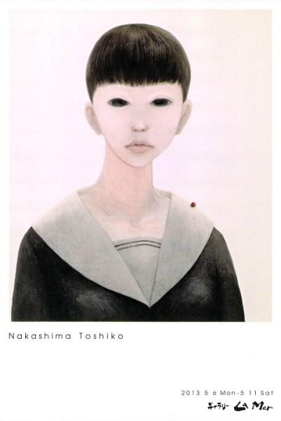 中島トシコ2013