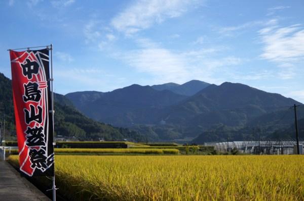 佐賀の田舎