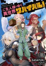 Craft Game no Nouryoku de Isekai Kouryaku!!