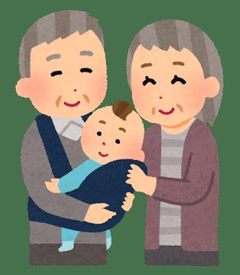 孫を抱く老夫婦