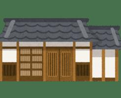 平屋の古民家