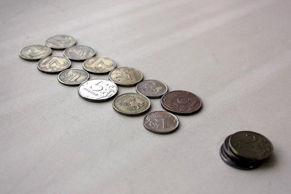 Бюджет Коми – 2016: больше денег на сирот, санаторий и ...