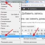 Menu Call Button in Opera Browser