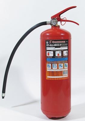 op4 - Огнетушитель порошковый ОП-4 (3)