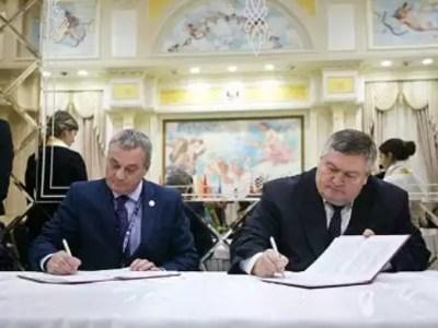 Правительство Оренбургской области подписало контракт по биогазовым установкам