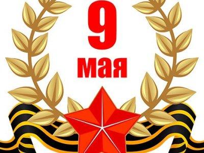 ООО «Комплексные Системы Утилизации» поздравляет всех с Днем Победы!