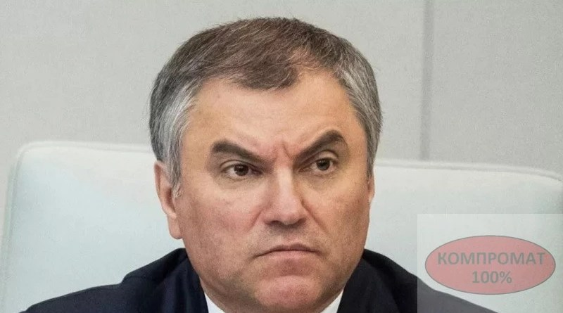 volodin 2