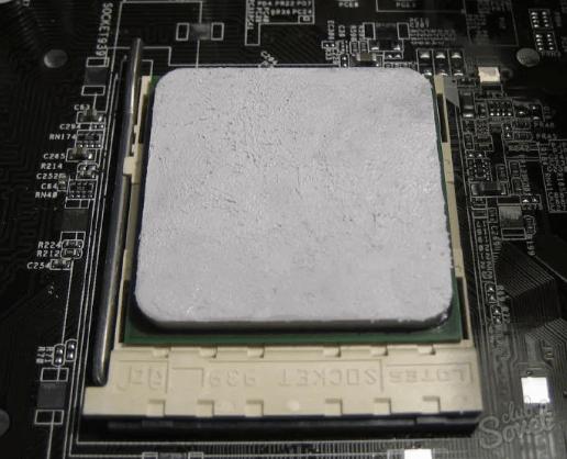 Kami menggunakan Chaser Thermal baru untuk pemproses