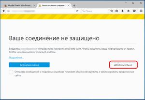 Come disabilitare HTTPS in Google Chrome
