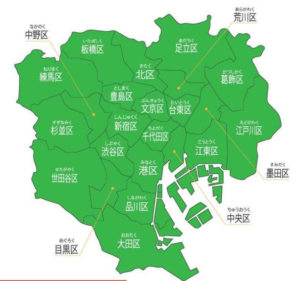 23区の地図