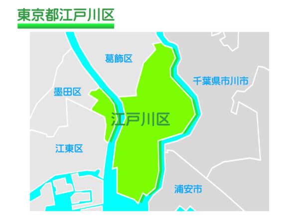 江戸川区の地図