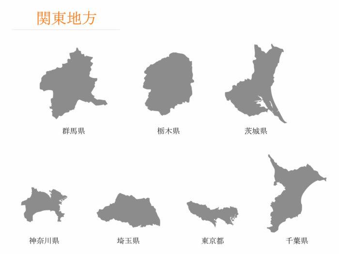 関東地方の県庁
