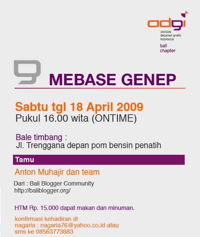 mebase-01