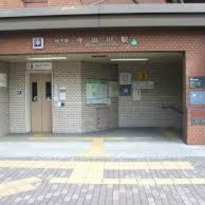 今出川駅3番出口
