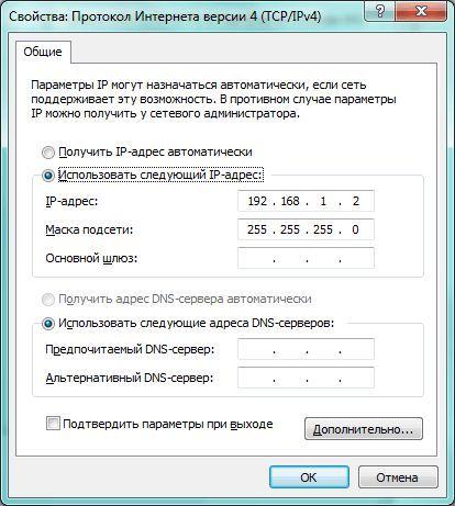 Hogyan kell csatlakoztatni egy laptopot a számítógéphez: Beállítás
