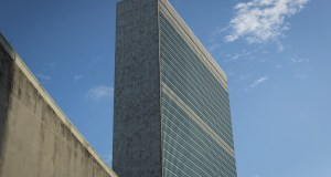 Photo ONU/Rick Bajornas Le bâtiment du secrétariat des Nations Unies à New York.