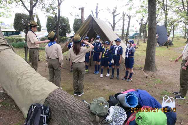 カブ隊くま訓練キャンプ