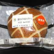 コンビニパンだ_焦がしキャラメル&ホイップクリーム【セブンイレブン】_外観00