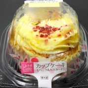 コンビニパンだ_カップケーキ(バニラ&カスタード)【ローソン】_外観00