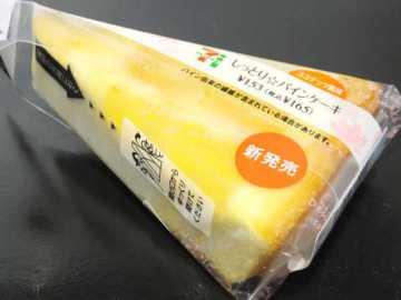 コンビニスイーツだ_しっとり☆パインケーキ【セブンイレブン】外観00