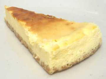 コンビニスイーツだ_3種チーズの濃厚フロマージュ【セブンイレブン】中身01