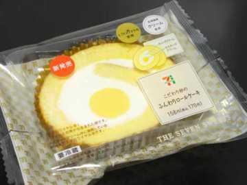コンビニパンだ_こだわり卵のふんわりロールケーキ【セブンイレブン】外観00
