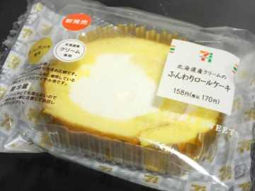 コンビニスイーツだ_北海道産クリームのふんわりロールケーキ【セブンイレブン】外観00