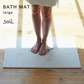 soil bathmat large