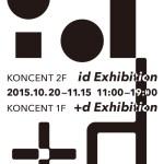 id Exhibition & +d Exhibition