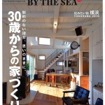 掲載情報:Home&Decor BY THE SEA