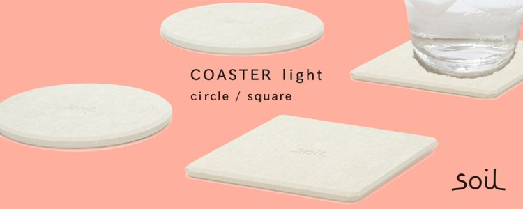 COASTER_light