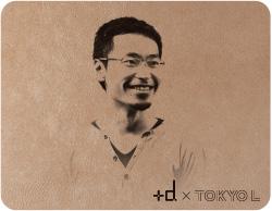 phot_designer-seki