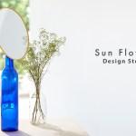 Design Story Sun Flower