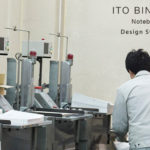 Design Story ITO BINDERY Notebook (前篇、中篇、後篇)