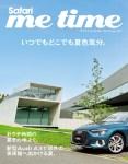 掲載情報:Safari me time vol.4 / +d Tetracrayon