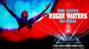 "ROGER WATERS ""US + THEM"""