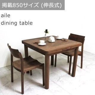 【DT-L-082】エール ダイニングテーブル