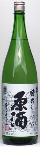 桂月 蔵出し原酒 1800mL