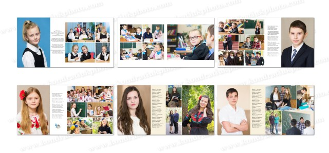 Приклади оформлення індивідуальної сторінки фотокниги